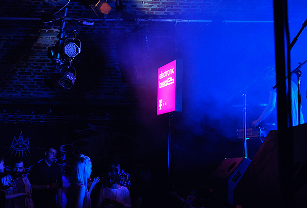 Electronic Beats Telekom